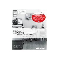 Microsoft Office Personal Edition 2003 DSPバージョン PCパーツセット
