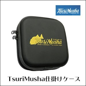 釣武者 TsuriMusha 仕掛けケース(4996578524955) TsuriMusha Trick-Parts-Case