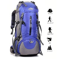 50L ハイキング キャンプ バックパック リュックサック 大容量 登山用 旅行 リュックザック 防水ナイロン レインカバー付き 応急処置用品 救急バッグ 多色 (ブルー)