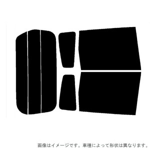 GET-PRO:カット済みカーフィルム トヨタ ヴィッツ 5ドア SCP90 NCP91 NCP95 KSP90 CAFTSCP905D-001