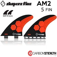 SHAPERS FIN  AM2 carbon stealth Lサイズ 5フィン (FUTUREタイプ)