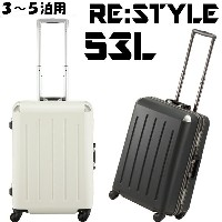 PLUS ONE RE:STYLE プラスワン・リ・スタイル スーツケース 382-56