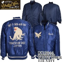 UNITED CARR(ユナイテッド・カー)REVERSIBLE MA-1『WHITE TIGER』UC13944-128 Navy