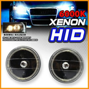 Hummer H1 ヘッドライト 7 Inch Round H4 Black Housing White Halo Sealed Beam Headlights+Bi-Xenon HID...