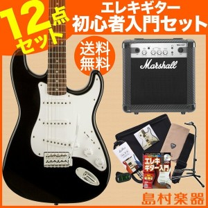 Squier by Fender Affinity Stratcaster BLK(ブラック) エレキギター 初心者 セット マーシャルアンプ ストラトキャスター 【スクワイヤー by フェンダー】