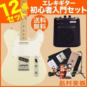 Squier by Fender Affinity Telecaster AWT(アークティックホワイト) エレキギター 初心者 セット ミニアンプ テレキャスター 【スクワイヤー by フェンダー】