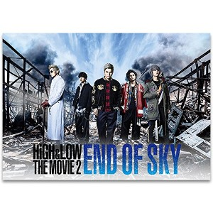 HiGH&LOW THE MOVIE 2 END OF SKY  パンフレット