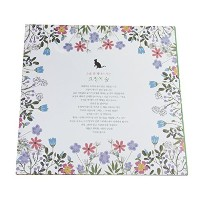Starsource Secret Garden : An Inky Inspirationalカラーリングスケッチブックページwith 12colored pencils for all...