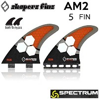 SHAPERS FIN AM2 spectrum Lサイズ 5フィン (FCSタイプ)