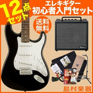 Squier by Fender Affinity Stratcaster BLK(ブラック) エレキギター 初心者 セット アイバニーズアンプ ストラトキャスター 【スクワイヤー by フェンダー】