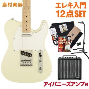 Squier by Fender Affinity Telecaster AWT エレキギター 初心者 セット アイバニーズアンプ テレキャスター 【スクワイヤー by フェンダー】