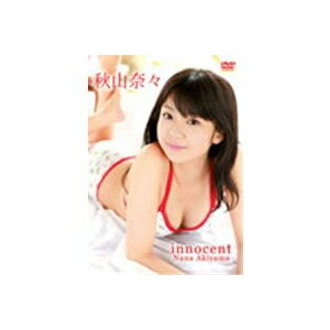秋山奈々 innocent 【DVD】