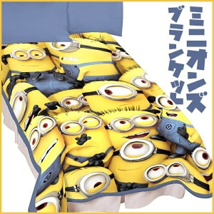 ミニオンズ ブランケット ミニオン Universal A4322C Minions Little Yellow Buddies Microraschel Blanket, 62 by 90-Inch 毛布