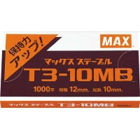 MAX ガンタッカTG-AN用針1パック T3-10MB-1P 1000 本