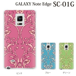 GALAXY Note Edge SCL24 ペイズリー TYPE6 for au GALAXY Note Edge SCL24[ファブレット Phablet]【ギャラクシーノートエッジ カバー ケ...