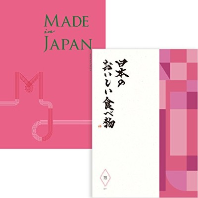 Made In Japan with 日本のおいしい食べ物 MJ08+蓮(包装済み/イエローブラウン)