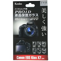 Kenko 液晶保護ガラス PRO1D Canon EOS Kiss X7用 KPG-CEOSKISSX7