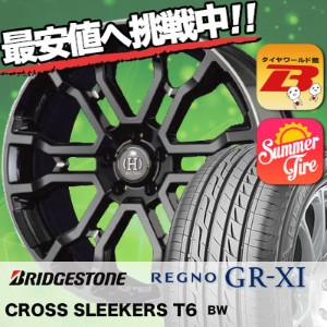245/35R20 95W XL BRIDGESTONE ブリヂストン REGNO GR-XI レグノ GR クロスアイ RAYS FULL CROSS CROSS SLEEKERS T6 レイズ...