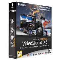 VideoStudio Ultimate X6 通常版
