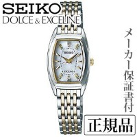 SEIKO ドルチェ&エクセリーヌ DOLCE&EXCELINE EXCELINE 女性用 ソーラー 腕時計 正規品 1年保証書付 SWCQ089