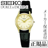 SEIKO ドルチェ&エクセリーヌ DOLCE&EXCELINE 女性用 腕時計 正規品 1年保証書付 SWDL160