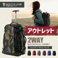 【Outlet-2WAY】【国内発送/送料無料】ペット素材/キャリーケース/キャリーバッグ/スーツケース/トランク  PET7156 3サイズ・6カラー