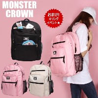 ★MONSTER CROWN★ STANDARD BACKPACK /ステッカー+ KeyHolderギフトイベント/Beige、Black 、Pink