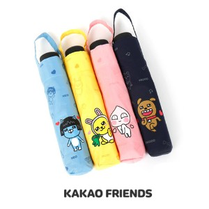 【Kakao friends】カカオフレンズラブドット3段傘/Kakao friends love dot 3 step folding umbrella/4種・韓国KAKAO FRIENDS正品