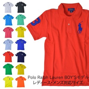 POLO RALPH LAUREN / BIG PONY POLO BOYS 323635543
