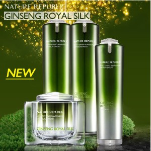 ネイチャーリパブリックNATURE REPUBLIC Ginseng Royal Silk Series