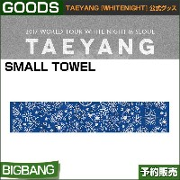 2. SMALL TOWEL / TAEYANG [WHITENIGHT] 公式グッズ / 日本国内発送/1次予約/送料無料