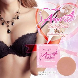 Angel Baby Pink Suhada Soap