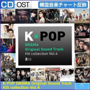 K-POP DRAMA Original Sound Track Hit Collection Vol.4 /日本国内発送/1次予約/送料無料