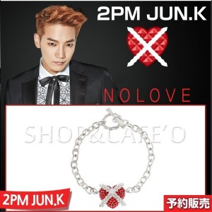 【1次予約】2PM JUN.K NOLOVE / BRACELET