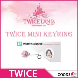 【即日発送】MINI KEYRING★ TWICE 1st Tour OFFICIAL GOODS★TWICE LAND★メンバー選択可能!JYP公式グッズ