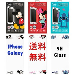 Disney Mickey Minnie Stitch 9H Glass Tempered Glass Film 強化ガラスフィルム iPhone 5 iPhone 5s iPhone SE...