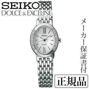 SEIKO ドルチェ&エクセリーヌ DOLCE&EXCELINE EXCELINE 女性用 ソーラー 腕時計 正規品 1年保証書付 SWCQ047