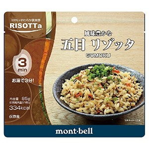 mont-bell(モンベル) 五目 リゾッタ 10食セット