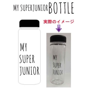 K-POP マイボトル【 MY SUPERJUNIOR 】SuperJunior スーパージュニア  MY BOTTLE