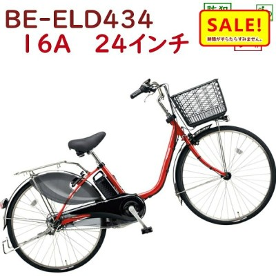 SALE 最大28倍 26日早朝迄 パナソニック ビビ・DX BE-ELD434R パールクリアレッド 24インチ 2018 電動アシスト自転車 完成車