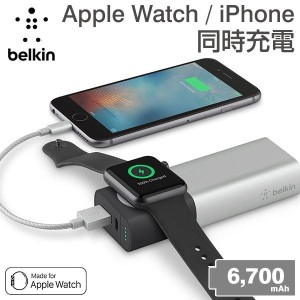 belkin Apple Watch + iPhone 充電器 モバイルバッテリー Valet Charger Power Pack (6700mAh)【 スマホ 急速充電 】