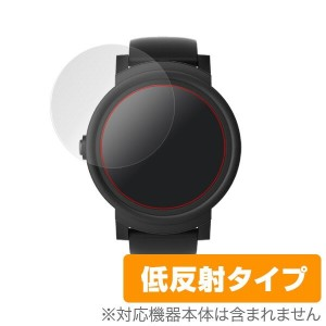 TicWatch E 用 保護 フィルム OverLay Plus for TicWatch E (2枚組) 【送料無料】【ポストイン指定商品】 液晶 保護 フィルム シート シール フィルター...