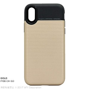 CRYSTAL ARMOR Card Holder for iPhone X (GOLD)