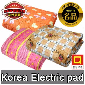 Korean Electric pad/camping pad/The genuine article of Korea/heating pad/Produced in Korea