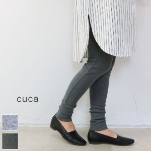 【10%OFF】SALE商品にも使えるクーポン 1/22 18:00 - 1/25 13:59 cuca (キュカ)12分丈 レギンス2colormade in japan cu-2233