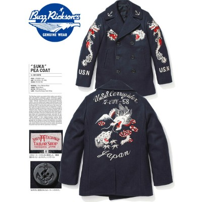 BUZZ RICKSON'S(バズリクソンズ)SUKA PEA COAT/BR13879-01 Made in Japan