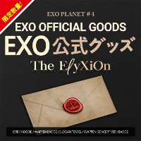 [EXO] ELYXION Official Goods!/公式グッズ !!★限定数量★ 12月18日から順次発送!! パーカーZIP UP HOODIE