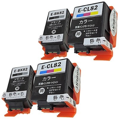 IC4CL82(ICBK82/ICCL82-CMY3色一体型)×2セット 合計4本セット 【全色顔料】 EPSON(エプソン) 新互換インクカートリッジタイプ 最新型ICチップ対応 残量表示あり...