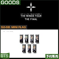 52-58. MINI FLAG / 2017 BTS THE WINGS TOUR THE FINAL GOODS /即日発送/送料無料