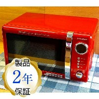 ノスタルジア レトロ電子レンジ レッド 赤Nostalgia Electrics Retro Series Countertop Microwave Oven RMO770RED